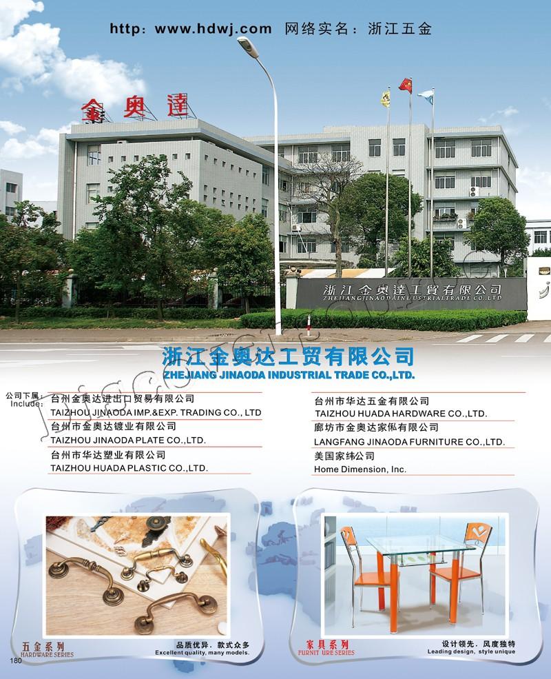 封二            潍坊市盛友玻璃科技有限公司(第4页)  封三